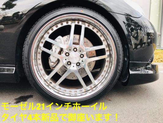 モーゼルM55RS本物コンプリートモデル・正規ディ-ラ-車・フルパワ-460PS最大トルク61kgモンスターマシン内外装仕上済・タイヤ新品・極上物画像2